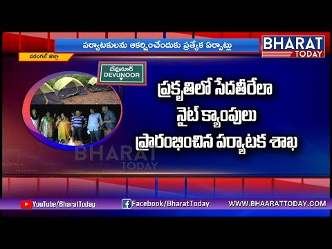 Xxx Mp4 Special Story On Warangal Tourism Trekking And Night Camp Facility In Inuparathi Gutta Amrapali 3gp Sex