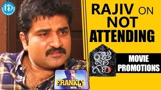 Rajiv Kanakala On Not Attending Raju Gari Gadhi Movie Promotions || Frankly With TNR