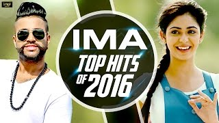 Latest Punjabi Songs 2016 -  IMA Top Hits of 2016 - Popular Punjabi Songs of IMA Music