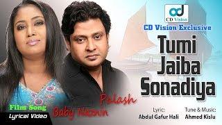 Tumi Jaiba Sonadiya | Baby Naznin | Polash | New bangla video song 2017 | CD Vision