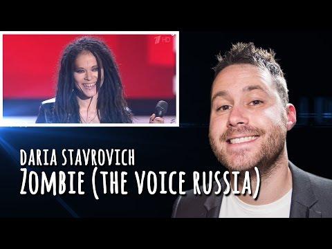 Daria Stavrovich sings 'Zombie' | REACTION