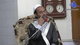 03 03 2017 Friday Bayan Mufti Muhammad Saeed Khan