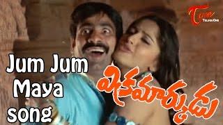 Vikramarkudu Songs - Jum Jum Maya || Ravi Teja, Anushka