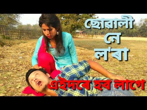 Xxx Mp4 ছোৱালী নে ল ৰা এইদৰে হব লাগে Assamese Short Film Video 3gp Sex