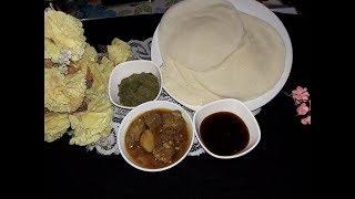 ডিম চিতই পিঠা বানানোর সহজ রেসিপি /Kholaja Pitha/Dim chitoi pitha/khola jali pitha