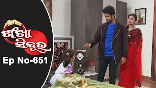 Sankha Sindura Ep 651- 20th February 2017