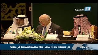 دي ميستورا: لابد أن نتوصل لإطار للعملية السياسية في سوريا