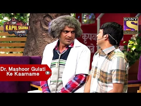 Xxx Mp4 Dr Mashoor Gulati Ke Kaarname The Kapil Sharma Show 3gp Sex