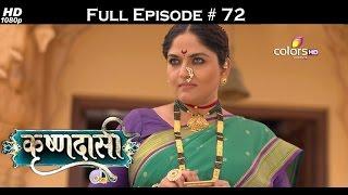 Krishnadasi - 4th May 2016 - कृष्णदासी - Full Episode
