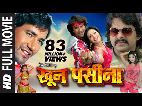 Xxx Mp4 KHOON PASEENA In HD Superhit Bhojpuri Movie Feat Pawan SIngh Monalisa 3gp Sex
