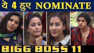 Bigg Boss 11: Hina Khan, Shilpa Shinde, Priyank Sharma ,Sapna Chaudhary NOMINATED ! | FilmiBeat