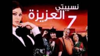 اكثر المسلسلات التونسيه مشاهده