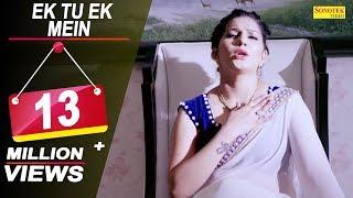 Sapna Chaudhary: Ban Gayi Tu Meri Rani Video Song  | Amit Dagar, Bantu Singal | Latest Haryanvi Song