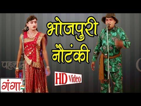 Xxx Mp4 Bhojpuri Nautanki भोजपुरी नौटंकी Bhojpuri Nautanki Nach Programme 3gp Sex