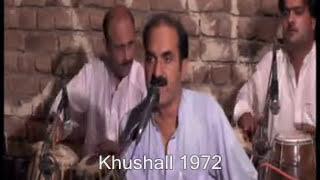 Pashtu Maidhonee Maijlas: Gull Soorai Soorai Krum (Old School)