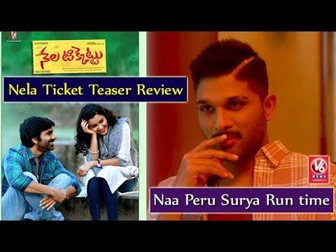 Nela Ticket Teaser Review | Mahesh-Sukumar New Movie | Naa Peru Surya Run time | V6 Film News