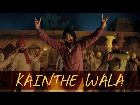 Kainthe Wala | Bambukat | Ammy Virk | Kaur B | Releasing On 29th July 2016