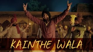Kainthe Wala | Bambukat | Ammy Virk | Kaur B | Releasing On 29th July 2016