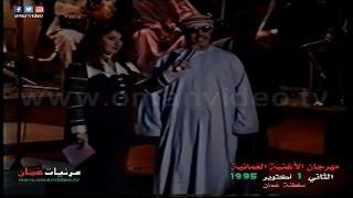 خذ ما تشاء - غناء : سيف الريسي  ( مهرجان الأغنية العُمانية الثاني 1-10-1995 ) سلطنة عُمان