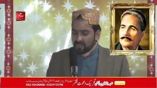 Kalam e Iqbal - Tu Ne Poochi Hai Imamat Ki Haqeeqat Mujhse{Awaz/Vocalist Sajid Sarwari Qadri}