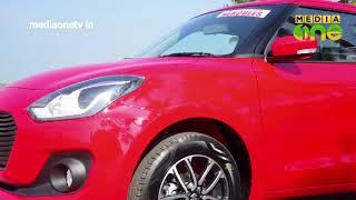 Maruti Suzuki New Swift   A4 Auto (Episode 30)