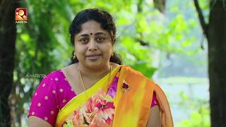 Ayurvedic Treatments & Ayurvedic Medicines | Jeevadhara | Episode 116 | Amrita TV