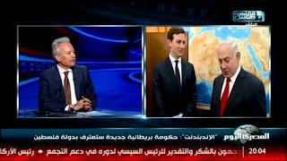 الإندبندنت : حكومة بريطانية جديدة ستعترف بدولة فلسطين