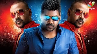 Raghava Lawrence's Motta Siva Ketta Siva First Look | Hot Tamil Cinema News