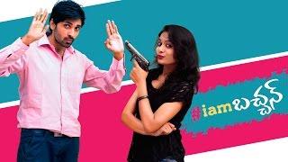I am BACHCHAN || Telugu Short Film 2016 || Directed By Yuva Chandraa