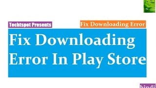 How To Fix Download Paused In Android - Hindi Urdu