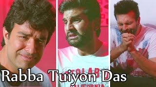 New Punjabi Songs 2016 ● Rabba Tuiyon Das ● Canada Di Flight ● New Punjabi Movie/Film
