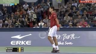 Roger Federer vs Novak Djokovic   Shanghai Rolex Master 2014 Highlights HD   YouTube