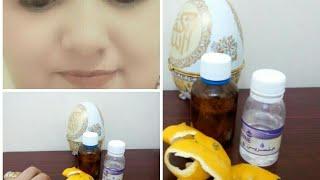 طريقة عمل سيروم فيتامين سى لبشرة اصغر ب10 سنوات بشهر مع خبيرة التجميل مريم يحيى