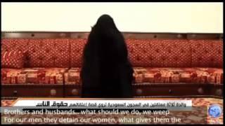 Oppressed Saudi Arabian  woman cries for help    (English Subtitles)