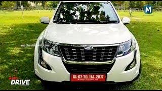 പുതിയ മുഖത്തില് മഹീന്ദ്രയുടെ പടക്കുതിര XUV 500 | Review Drive | Auto Drive