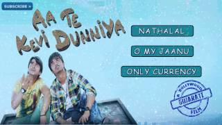 Aa Te Kevi Dunniya | Hit Gujarati Movie | FULL AUDIO SONGS | Raj Jatania, Yatin Parmar