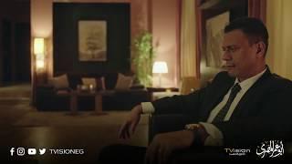 مسلسل أبو عمر المصري  - شاهد رد فعل أدهم بعد اكتشاف حقيقة هند الصحفية وعلاقتها بفخر