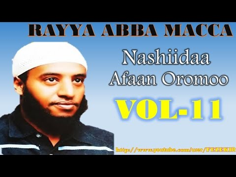 Xxx Mp4 Rayya Abba Macca VOL 11 Afaan Oromo Manzuma 3gp Sex