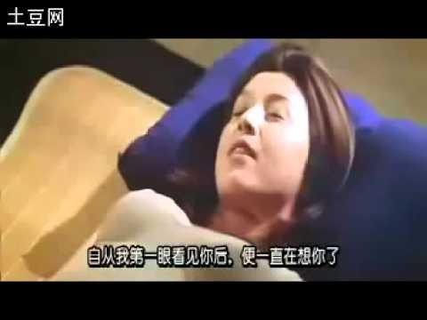 藤原紀香 ドラマ お宝