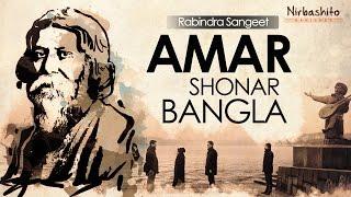 Amar Shonar Bangla (Rabindra Sangeet) | Nirbashito | Churni Ganguly | Raima Sen | Saswata Chatterjee