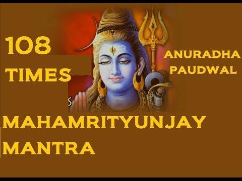 Xxx Mp4 Mahamrityunjay Mantra 108 Times By Anuradha Paudwal 3gp Sex
