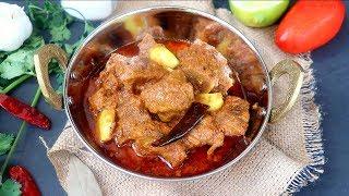 গরু/ খাসীর মাংসের আচাঁরি ভুনা    আঁচার গোশত    Bangladeshi Beef/ Mutton Achari Gosht    Achar Gosht