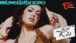 Game Songs - Aataladukundaam - Parvathi Melton - Manchu Vishnu
