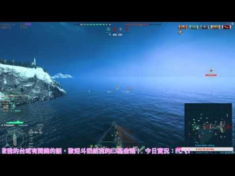 Xxx Mp4 QK戰艦日常:World Of Warships《戰艦世界》島風一桿掃台了!!! 3gp Sex