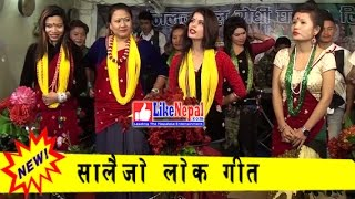 सालैजो - New Nepali Salaijo Lok Geet by Raju Talangi Gurung