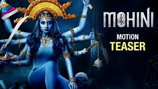 Trisha MOHINI Movie Motion Teaser | Trisha Krishnan | #Mohini | Latest Telugu Trailers | Fan Made