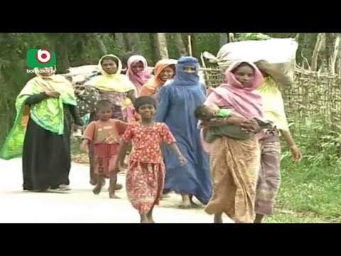 Xxx Mp4 Rohingya Dead Tamanna Tamanna 01Sep17 3gp Sex