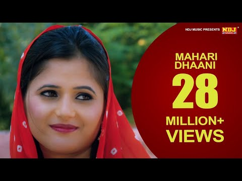 Xxx Mp4 म्हारी ढाणी Mahari Dhaani New Haryanvi Song Ajay Hooda Anjali Raghav TR Annu Kadyan NDJMusic 3gp Sex