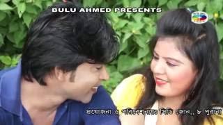 Bidhire... by Monir Khan | Choto Choto Asha | New Bangla Song | CD ZONE