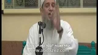 الرد على من زعم أن أزر عم إبراهيم عليه السلام